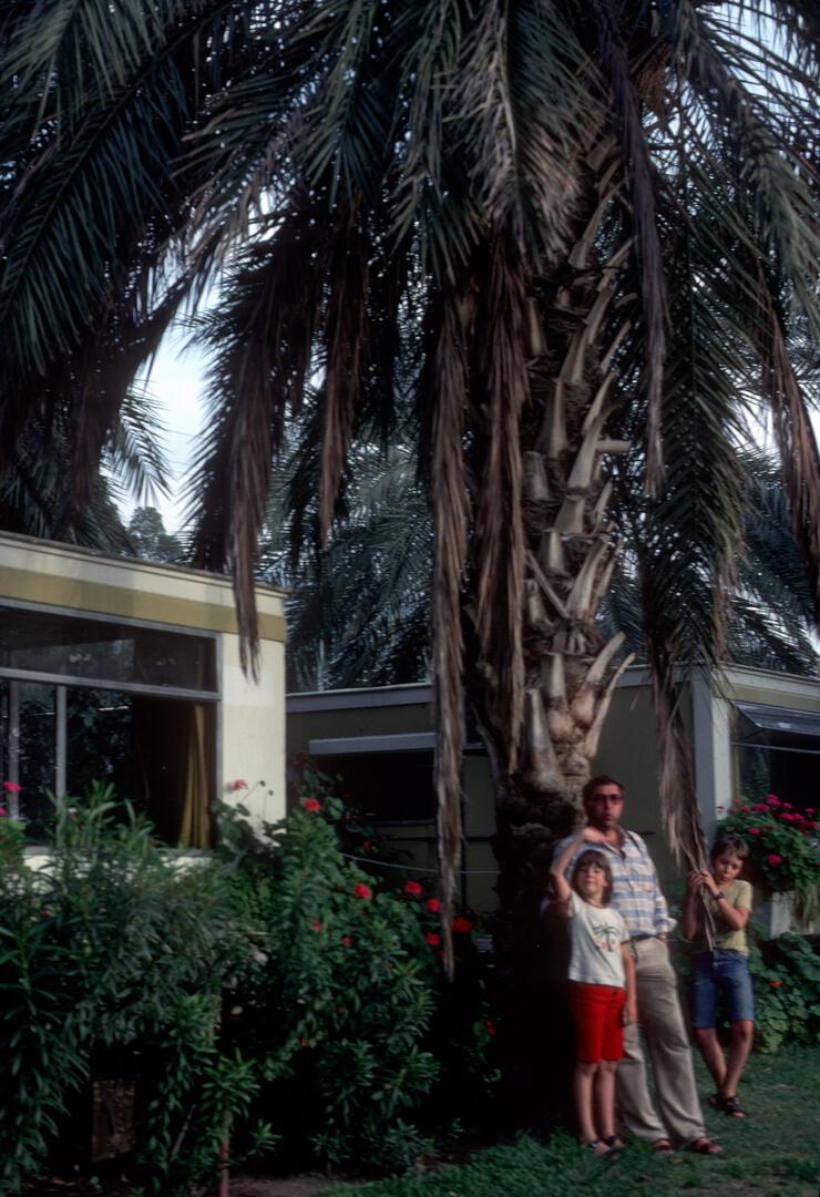 Zeifert - See Genezareth - wohl 1980 - privat.jpg