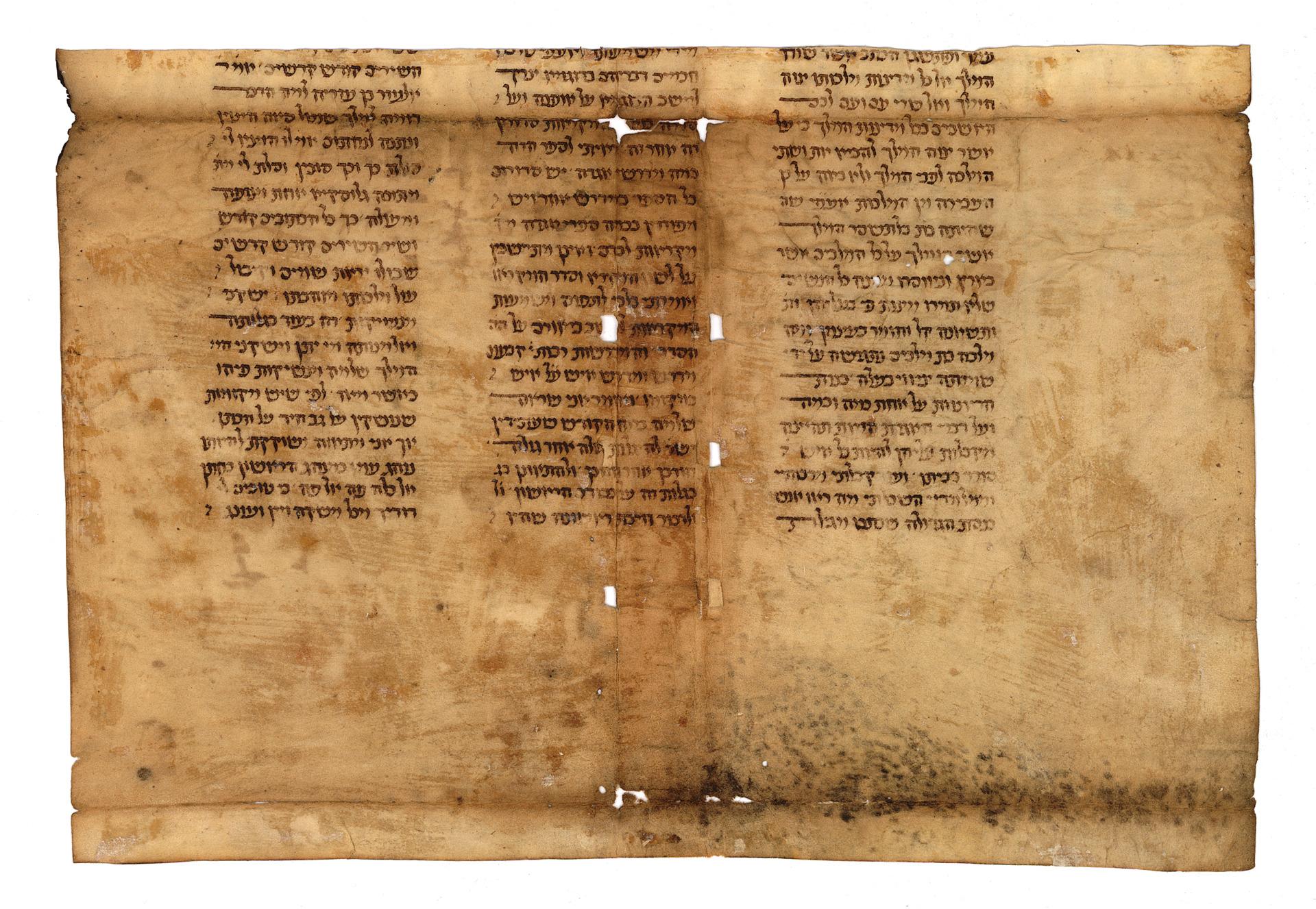 0151 Fragment Neuengronau Kirchbaurechnung 1653-1751 hebräisch innen restauriert.png