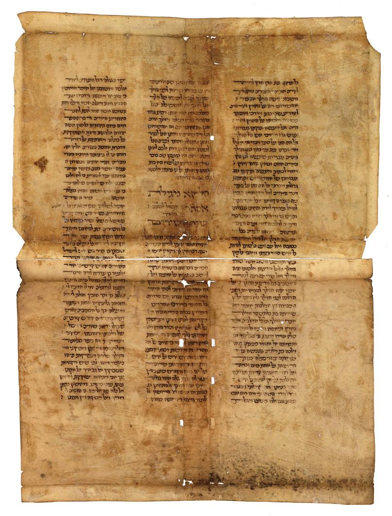 0150+0151 Fragmente Neuengronau Kirchbaurechnungen hebräisch innen restauriert.gif