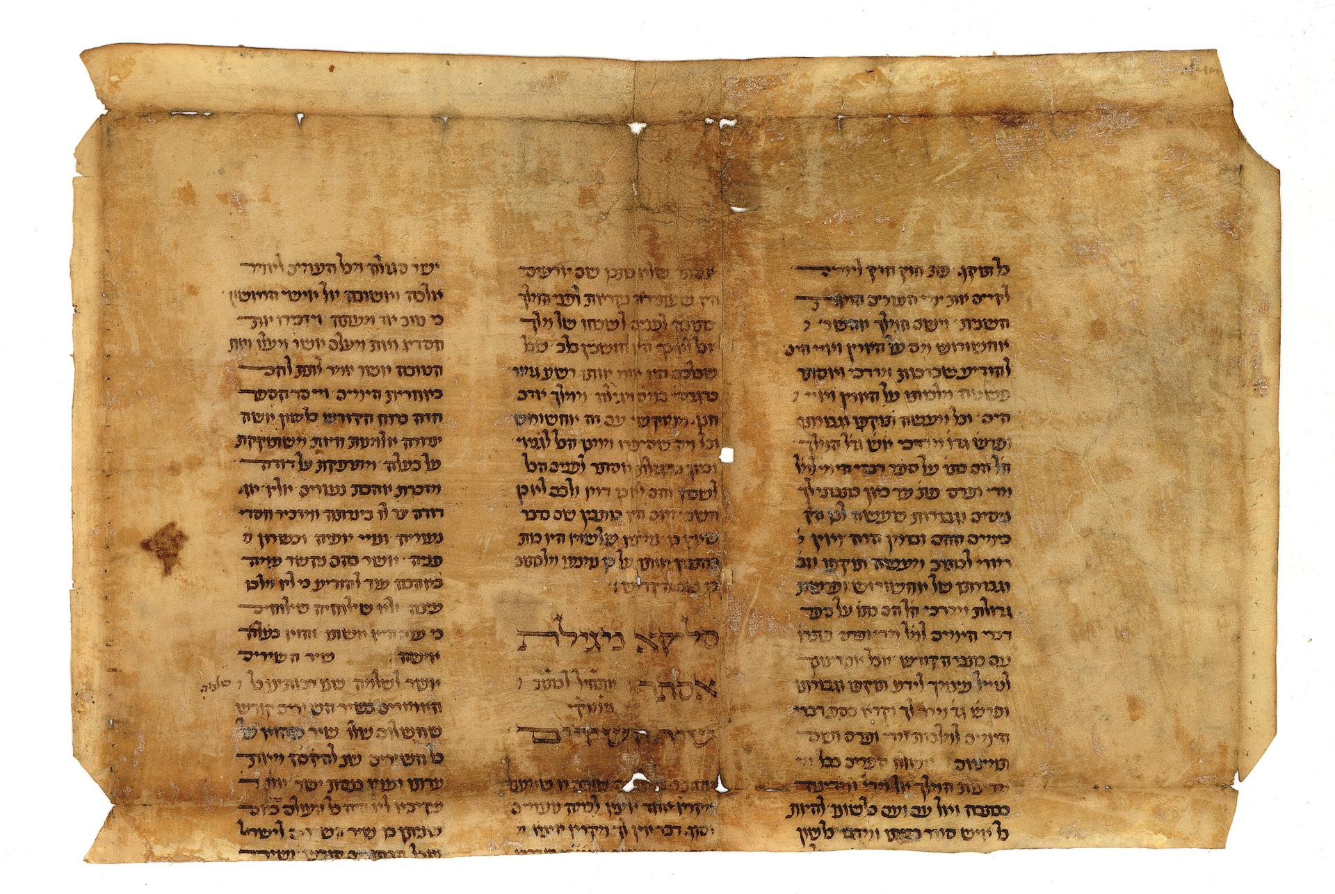 0150 Fragment Neuengronau Kirchbaurechnung 1653-1734 hebräisch innen restauriert.jpg