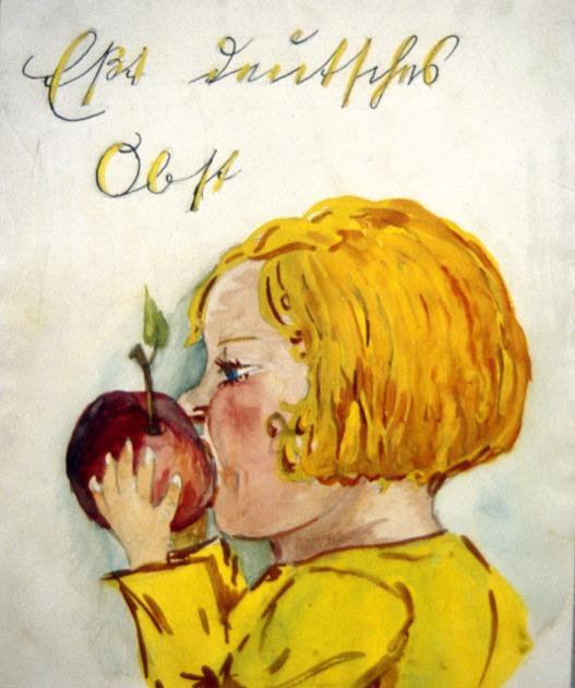 esst deutsches Obst.png