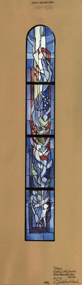 04-0130-VorlassEJKlonk-EntwurfzweiChorfensterEvLuthJubilaeumskircheTokyoJapan1996.jpg