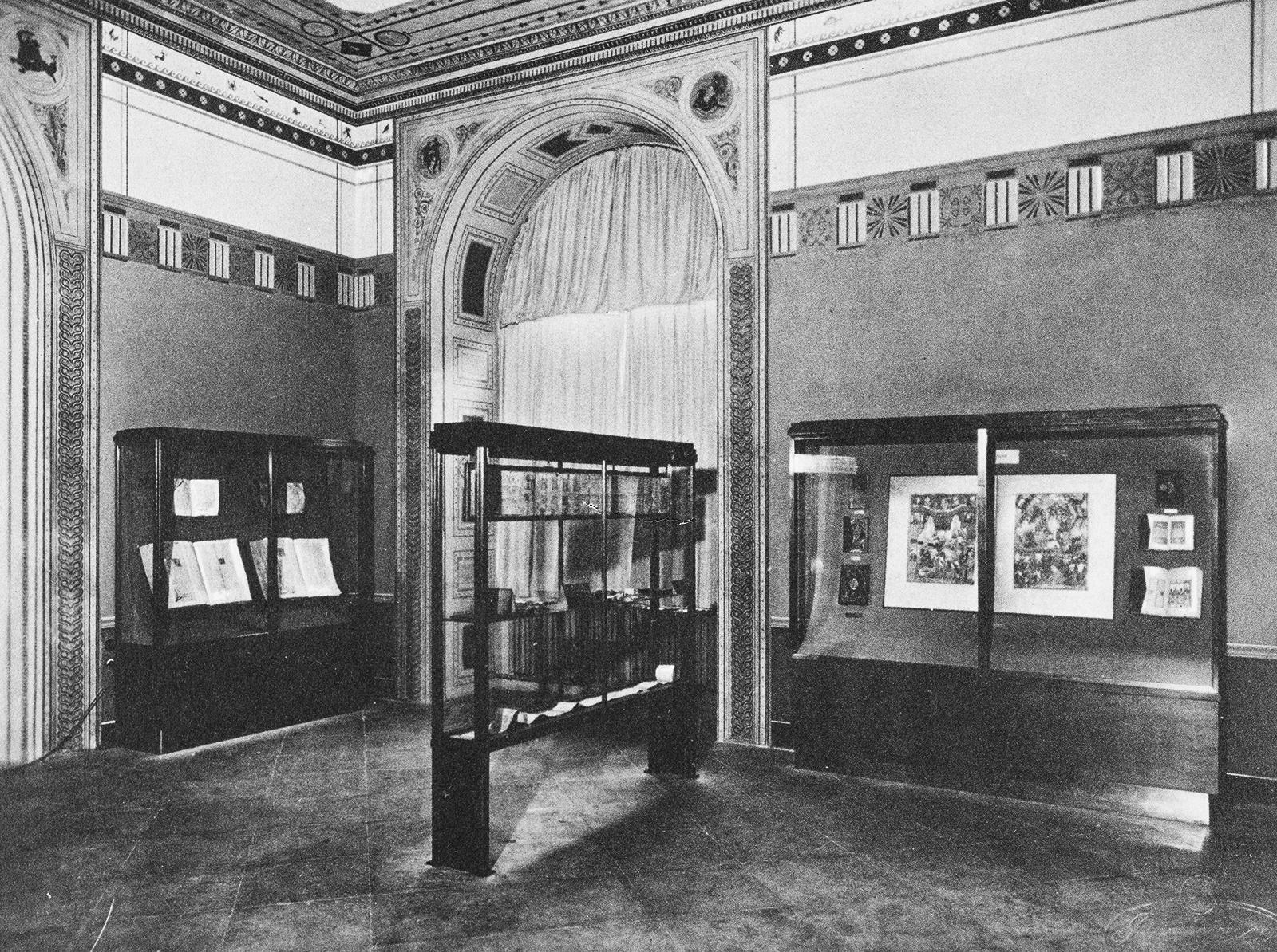 12_Sächsische Landesbibliothek im Japanischen Palais.jpg