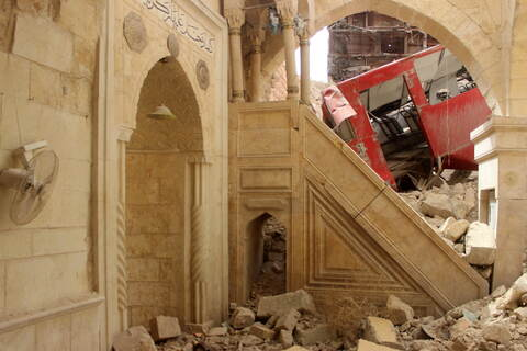 Plakat 9 - Al-Haddadin Mosque in Aleppo (2015, Wikimedia).jpg