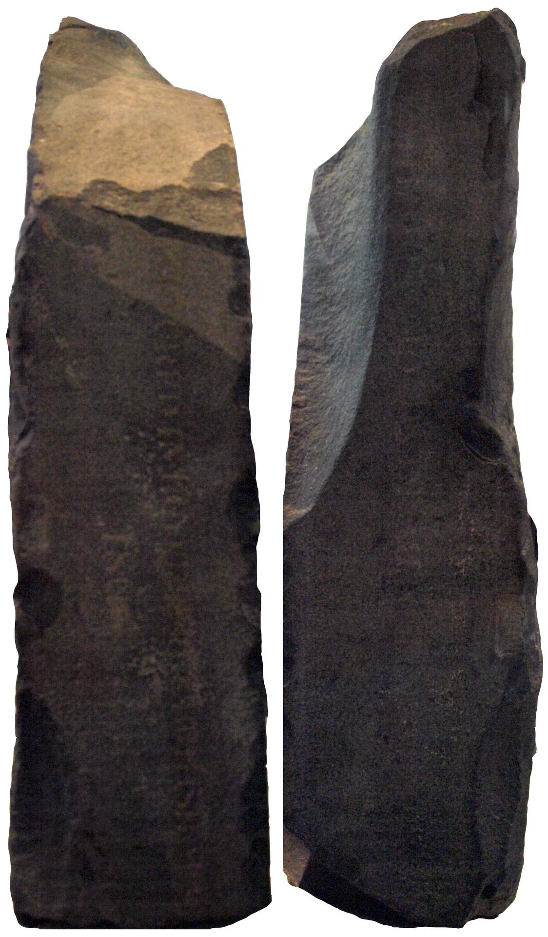 RosettaStone-LeftAndRightSides-BritishMuseum-August21-08.jpg