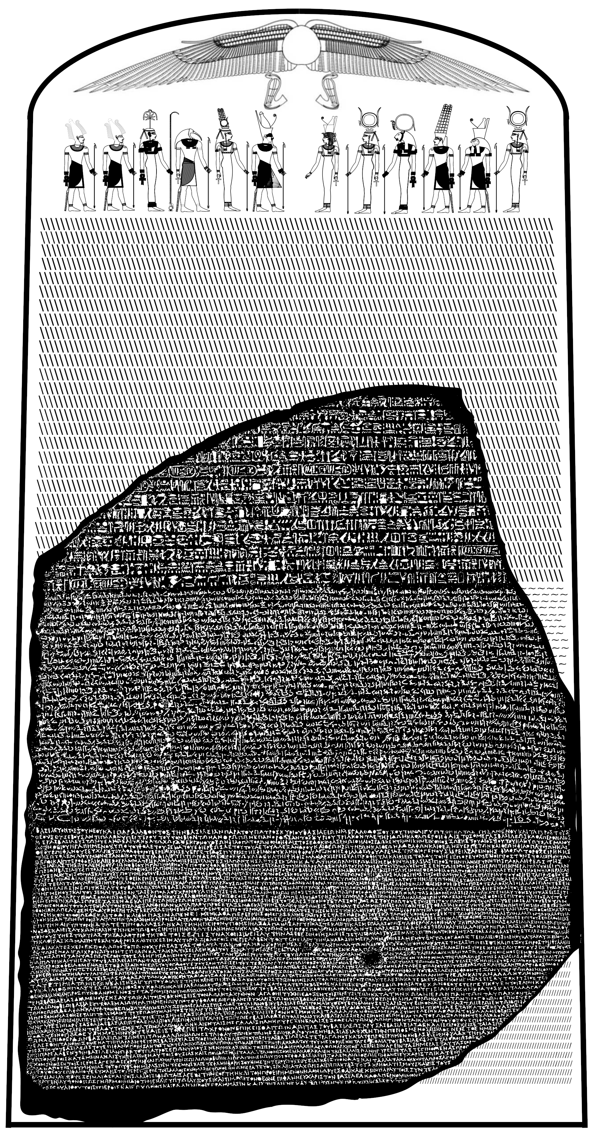 2000px-RosettaStoneAsPartOfOriginalStele_revised.svg_white background.png