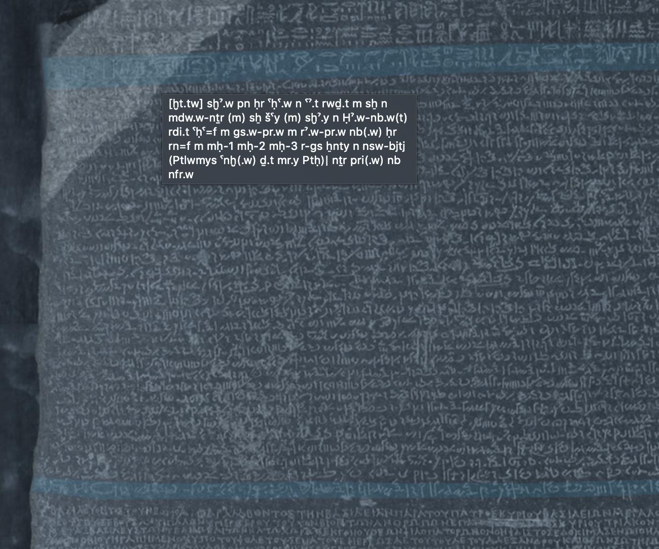 Rosetta Fig. 4.png