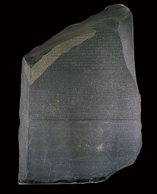 3D model of the Rosetta Stone, by The British Museum, from SketchFab