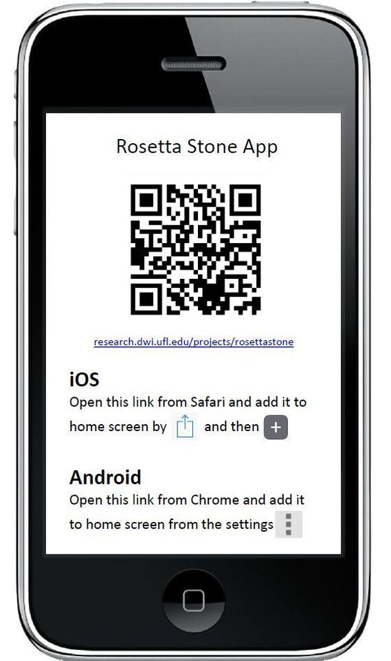 Rosetta App QR.JPG